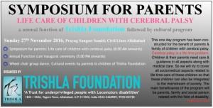 Life of Cerebral Palsy Children